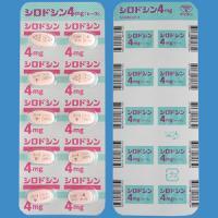 シロドシン錠4mg「トーワ」:50錠(PTP)