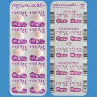 イミダフェナシンOD錠0.1mg「トーワ」:100錠