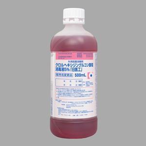 5%グルコン酸クロルヘキシジン液「日医工」:500mL