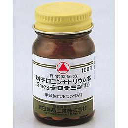 5mcgチロナミン錠 100錠(バラ)