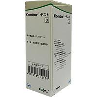 Combur テスト3(商品コード:502119):50枚入