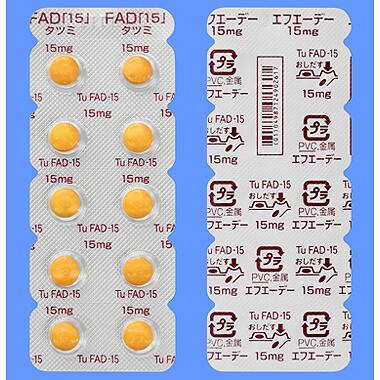 FAD錠「15」タツミ:100錠(PTP)