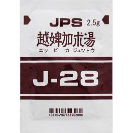 JPS 越婢加朮湯エキス顆粒〔調剤用〕(J-28):105g(2.5g×42包)(14日分)