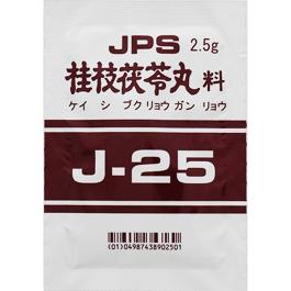 JPS 桂枝茯苓丸料エキス顆粒〔調剤用〕(J-25):105g(2.5g×42包)(14日分)