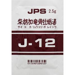JPS 柴胡加竜骨牡蛎湯エキス顆粒〔調剤用〕(J-12):105g(2.5g×42包)(14日分)