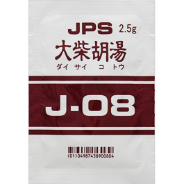 JPS 大柴胡湯エキス顆粒〔調剤用〕(J-08):105g(2.5g×42包)(14日分)