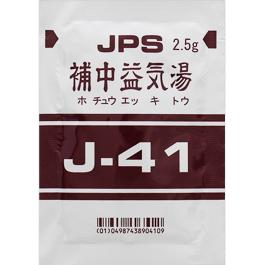 JPS 補中益気湯エキス顆粒〔調剤用〕(J-41):105g(2.5g×42包)(14日分)