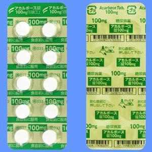 アカルボース錠100mg「日医工」 50錠(10錠×5)