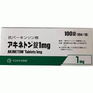 アキネトン錠1mg 100錠(10錠×10シート)