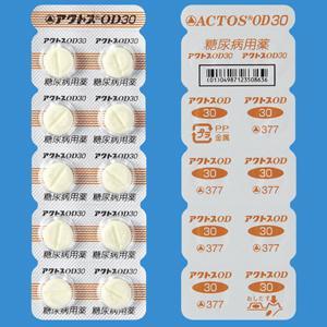 アクトスOD錠30 20錠(10錠×2)