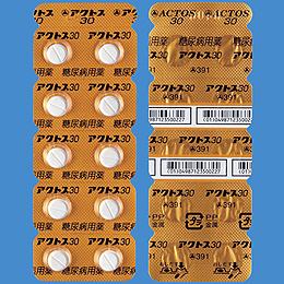 アクトス錠30 20錠(10錠×2シート)