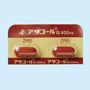 アサコール錠400mg 100錠(10錠×10)