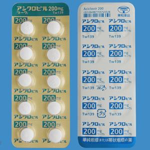 アシクロビル錠200mg「トーワ」 50錠(10錠×5)