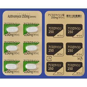 アジスロマイシン錠250mg「サワイ」:18錠(6錠×3シート)