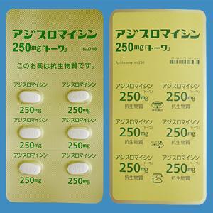 アジスロマイシン錠250mg「トーワ」 30錠(6錠×5PTP)