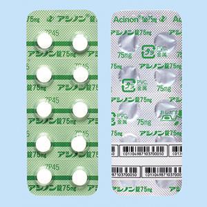 アシノン錠75mg:100錠