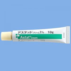 アスタットクリーム1%:10g×10本
