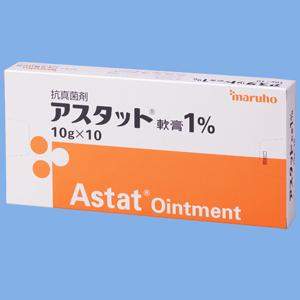 アスタット軟膏1%:10g×10本