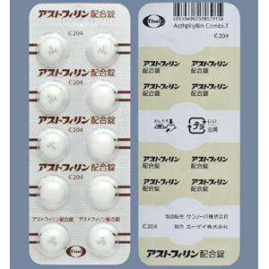 アストフィリン配合錠:100錠(PTP)