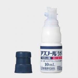 アズノールうがい液4%:10mL