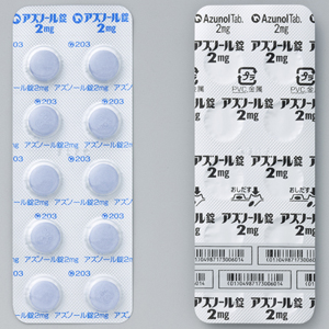 アズノール錠2mg:100錠(PTP)
