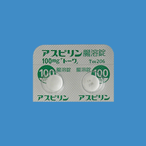アスピリン腸溶錠100mg「トーワ」:100錠
