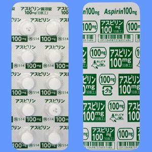 アスピリン腸溶錠100mg「日医工」:100錠(10錠×10)(旧名:ニチアスピリン錠100)