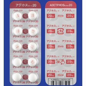 アデホスコーワ腸溶錠20:100錠(PTP)
