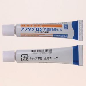 アフタゾロン口腔用軟膏0.1%:3g×10