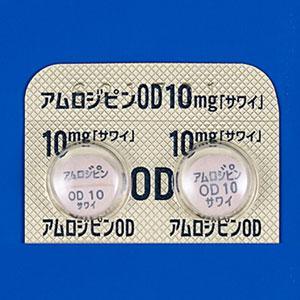 アムロジピンOD錠10mg「サワイ」 20錠(10錠×2)