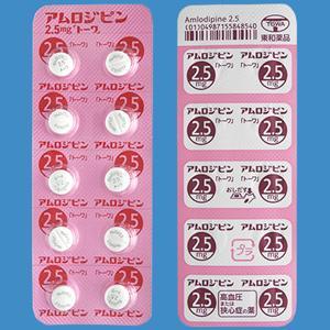 アムロジピン錠2.5mg「トーワ」 100錠(10錠×10;PTP)
