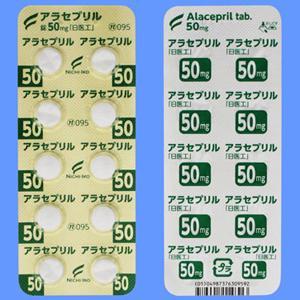 アラセプリル錠50mg「日医工」:10錠×5シート