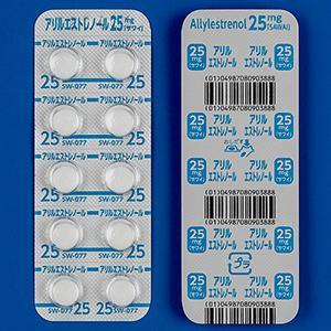 アリルエストレノール錠25mg「サワイ」 50錠