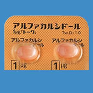 アルファカルシドールカプセル1μg「トーワ」 (劇):100カプセル(プラチビットカプセル1μg)