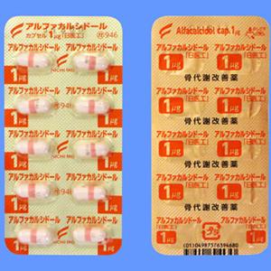 アルファカルシドールカプセル1μg「日医工」(劇):100カプセル(10カプセル×10)PTP (リモデリンカプセル1.0μg)