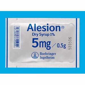 アレジオンドライシロップ1%:0.5g×100包
