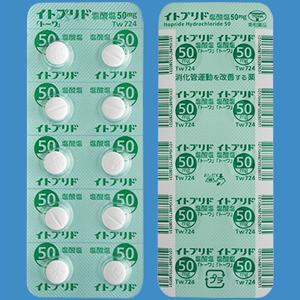 イトプリド塩酸塩錠50mg「トーワ」:100錠