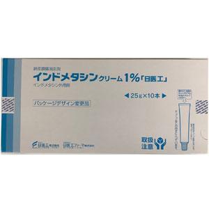 インドメタシンクリーム1%「日医工」:25g×10本