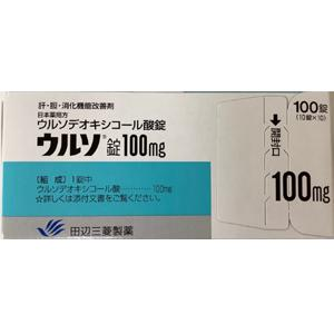 ウルソ錠100mg:100錠(10錠×10)PTP