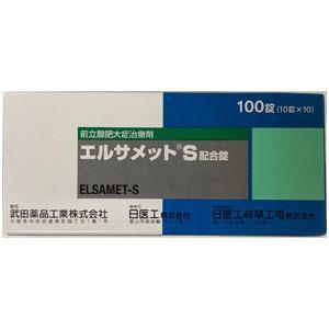 エルサメットS配合錠:100錠(10錠×10)