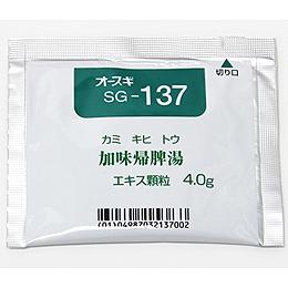 オースギ 加味帰脾湯エキスG(SG-137):84包(28日分)