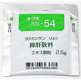 オースギ 抑肝散料エキスTG(SG-54):168包(56日分)