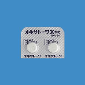 オキサトーワ錠30mg:100錠