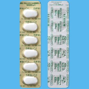 オキシコナゾール硝酸塩腟錠600mg「F」:6錠入(オキコナール腟錠600mg)