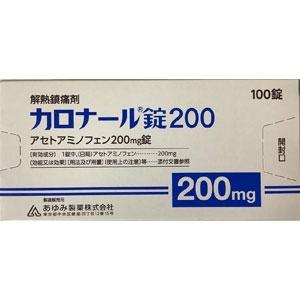 カロナール錠200:100錠(PTP)