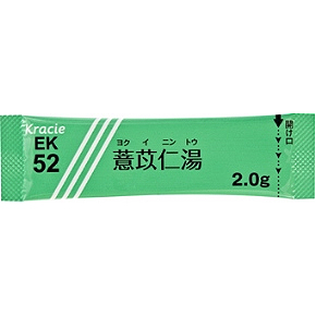 クラシエよく苡仁湯エキス細粒(EK-52):2.0g×168包