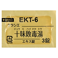 クラシエ十味敗毒湯エキス錠(EKT-6):252錠