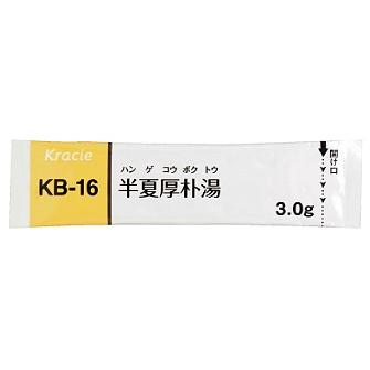 クラシエ半夏厚朴湯エキス細粒(KB-16):3.0g×28包(14日分)