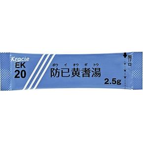 クラシエ防已黄耆湯エキス細粒(EK-20):2.5g×168包