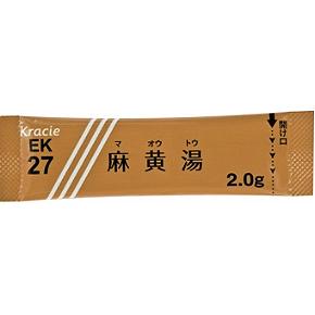 クラシエ麻黄湯エキス細粒(EK-27):2.0g×168包
